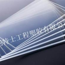 供应用于装饰品化妆品的东莞生产厂家有机玻璃 PMMA 亚克力,东莞生产厂家半成品,原材料批发