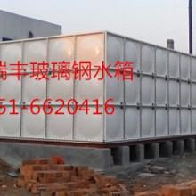 供应组合式搪瓷钢板水箱  SMC玻璃钢水箱、玻 璃钢整体水箱、玻璃钢组装水箱批发