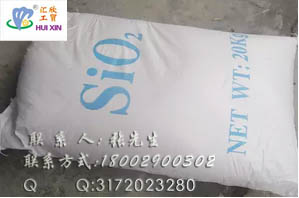 厂销白炭黑轻粉 Sio2 气相二氧化硅 树脂填充粉 止流粉 玻璃钢填充料