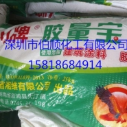 上海聚乙烯醇图片