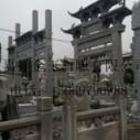 山东石雕芝麻白厂家订做图片