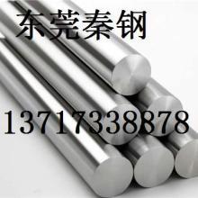 100,200,500供应用于配件的销售不锈钢黑皮304特大环保黑皮棒图片