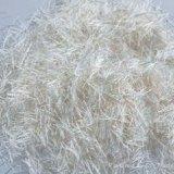 供应玻璃纤维SMC短切纱 质量优 价格低