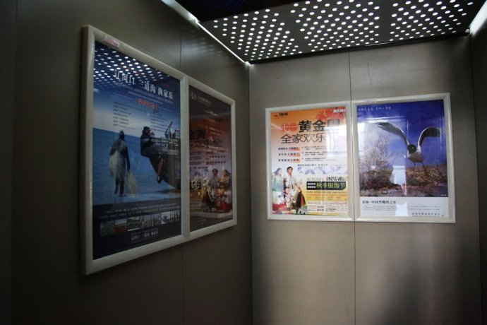 电梯轿厢框架广告批发