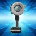 供应用于传感器的XRLWGY-BK卡箍连接电池供电智能传感器