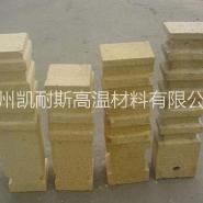 熔铝炉专用锚固砖、锚固件图片