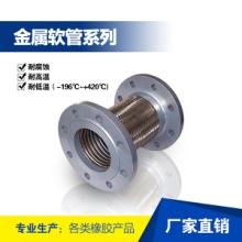金属软管用作电线、电缆、自动化仪表信号的电线电缆保护管和民用淋浴软管等图片