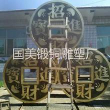 供应用于装饰的锻铜雕塑,锻铜雕塑价格,锻铜雕塑厂家批发