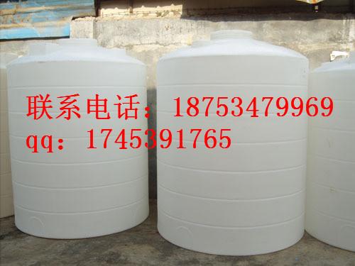 供应安阳10吨加厚塑料桶濮阳新乡5吨耐酸碱塑料桶 PE水塔