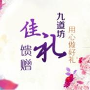 中秋节|最佳礼品|全自动家用酿酒机图片