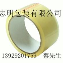 供应用于广泛的透明胶带 捆扎透明胶 订做胶带、小芯文具胶带批发