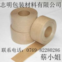 供应用于的湿水牛皮纸胶带 带线 纤维湿水纸 、有线印刷纸胶带批发