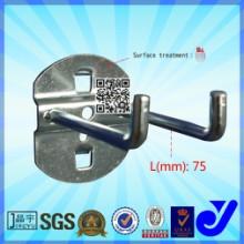 G-706C|金属挂钩|工具挂钩|双直挂钩|五金配件挂钩