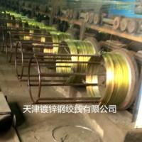 供应云南镀锌铁丝生产厂家,云南昆明镀锌丝铁丝 扎丝厂家价格
