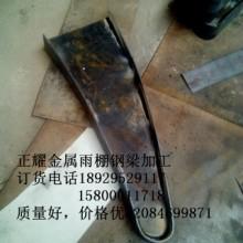 供应广州正耀半圆头雨棚钢梁,雨棚拉杆直销商,批发价格图片