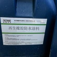 供应再生橡胶防水涂料、溶剂型再生橡胶防水涂料图片