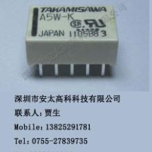 供应用于通信设备|各种计量仪器|安全设备的A5W-K富士通(高见泽)继电器RY5W-批发
