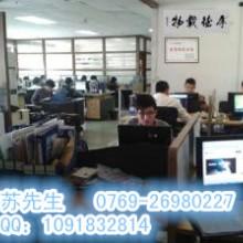 代理气敏电阻器进口清关商检广州进口报关公司批发