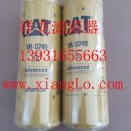CAT卡特挖掘机1R-0749发动机滤芯图片