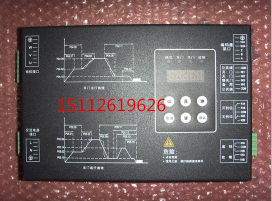 供应用于电梯的蒂森电梯k200门机变频器