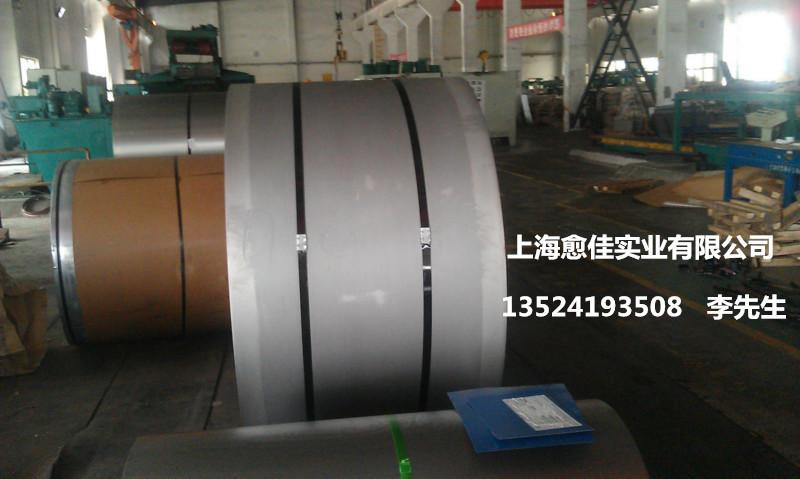 QSTE340TM汽车板QSTE340TM酸洗材料
