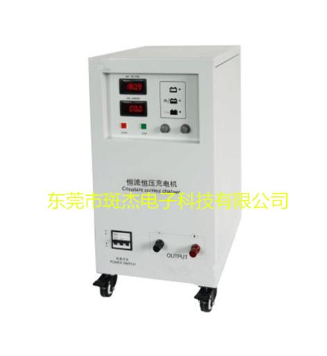 东莞斑杰专业生产研发供应铅酸电池充电机 KZA-200A24V 大功率可调充电机