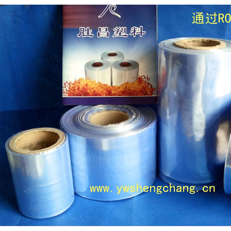 胜昌PVC收缩膜批发环保热收缩袋