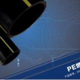 用于天燃气输送的菏泽PE燃气管、燃气管专业生产商,聊城PE燃气管批发