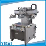 供应垂直丝网印刷机斜壁交通工具丝印机,uv印刷机价格,自动丝网印机