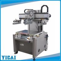 服装服饰布料建筑建材丝网印刷机