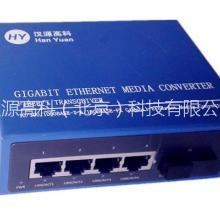 供应北京汉源高科百兆一光四电光交换机,光电转换器