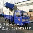 供应山西三轮钩臂式垃圾车多少钱哪里卖小型钩臂式垃圾车生产厂家
