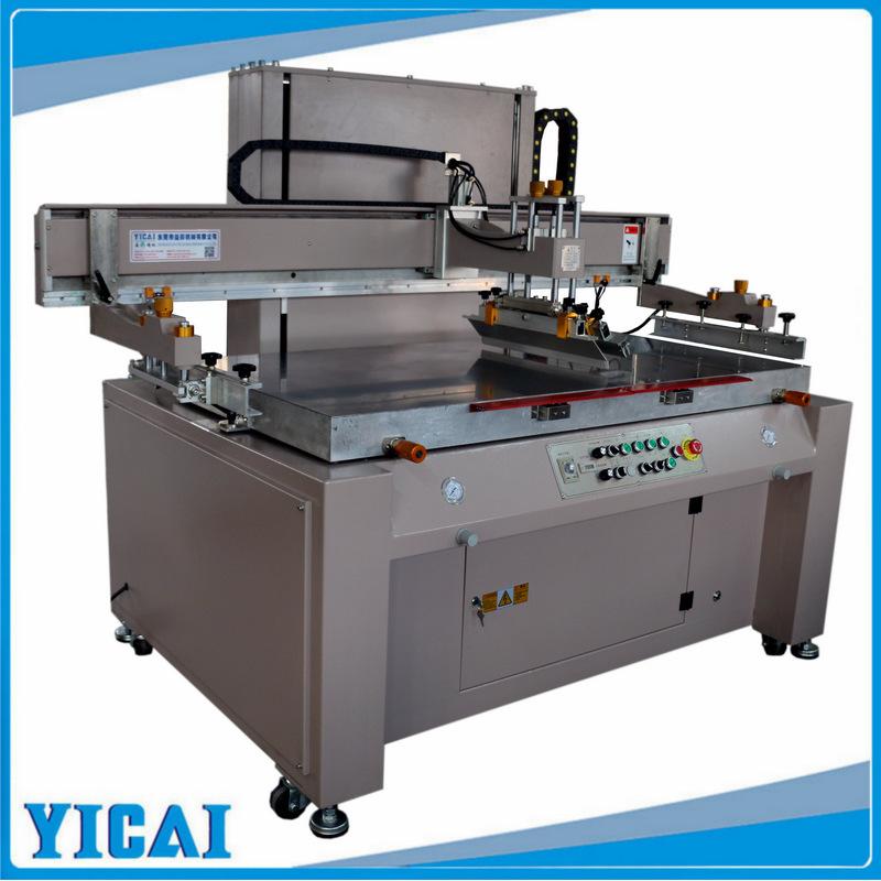 供应薄膜开关朔胶外壳键盘丝网印刷机,键盘丝印机设备,软包装印刷机械
