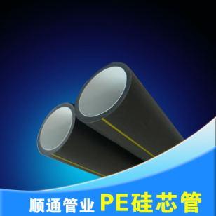 运城PE硅芯管性价比高、品牌供应图片