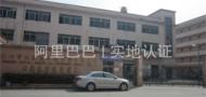 深圳市利路通电子科技有限公司