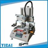 供应3050电气动织带胶水鞋垫丝网印刷机,丝印机生产厂家