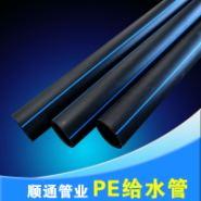 禹城饮水安全PE给水管、PE白管图片