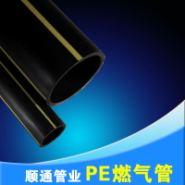 礼泉高密度聚乙烯HDPE燃气管图片