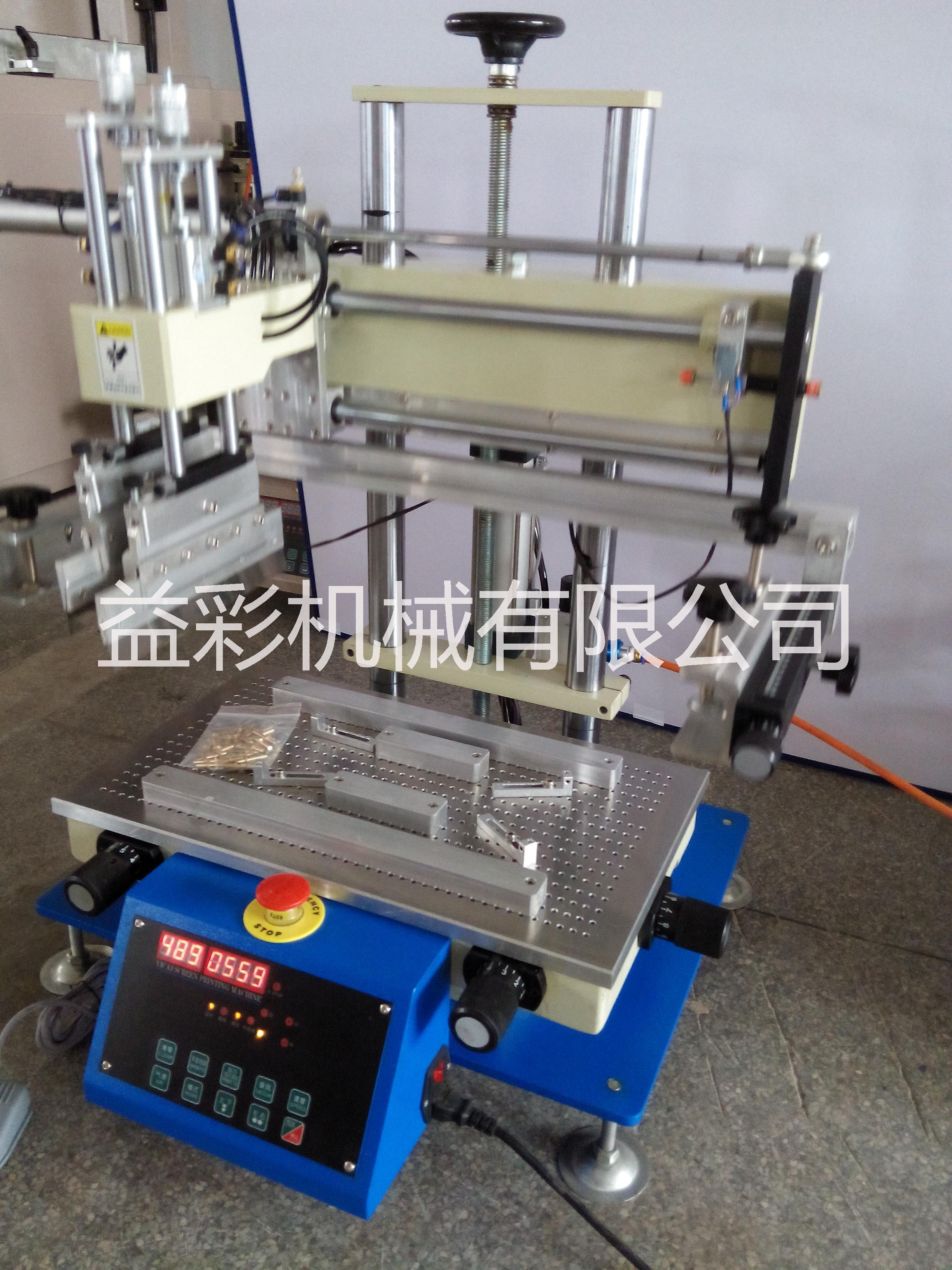 供应全自动锡膏印刷机生产商,全自动锡膏印刷机,东莞全自动锡膏印刷机