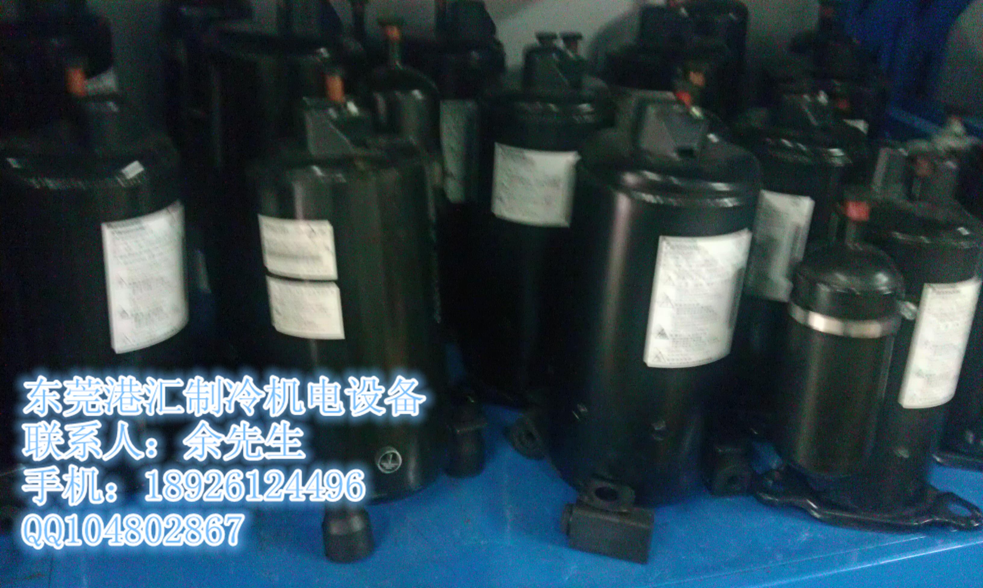 东莞空调压缩机生产厂家松下空调压缩机价格