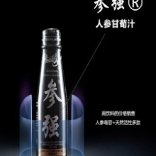 供应参强人参甘荀汁20支/箱健康营养果蔬汁功能性饮料饮品批发