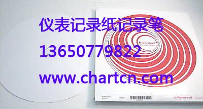 供应广州现货供应美国C306迪生打印纸