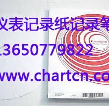 供应塞康尔克记录器SS-100F打印纸,ST200,ST200R
