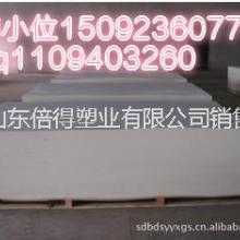 供应用于电镀、环保的白色pvc塑料板一张发货