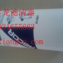 供應用于燃油過濾的陜汽康明斯發動機R160T油水濾芯圖片
