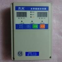 供应用于控制水位的泵宝水泵控制器 单项水位控制器 液压控制 变频器控制