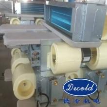 供应用于制冷采暖的德冷塑料叶轮蜗壳风机盘管