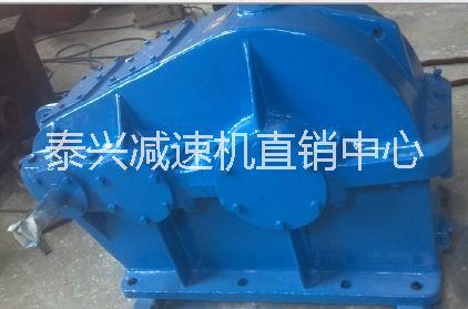 供应ZL85-14齿轮减速机,26齿齿轴115齿大齿轮配件现货