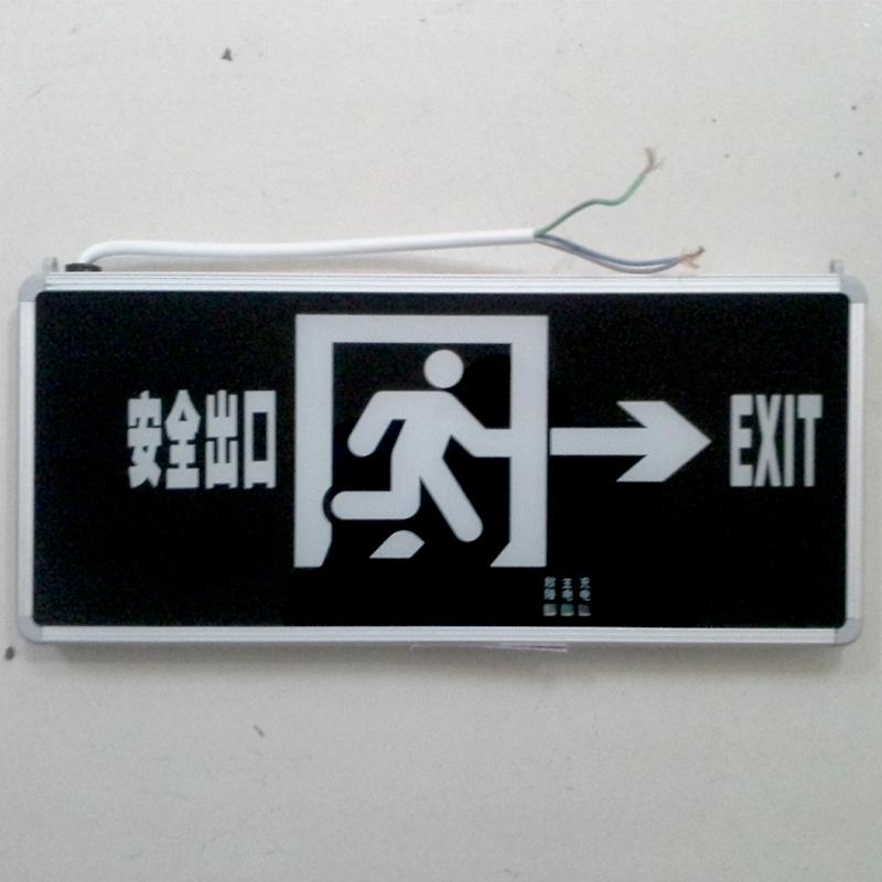 安全出口指示牌产品 消防安全设施 安全出口消防指示牌 消防警示牌