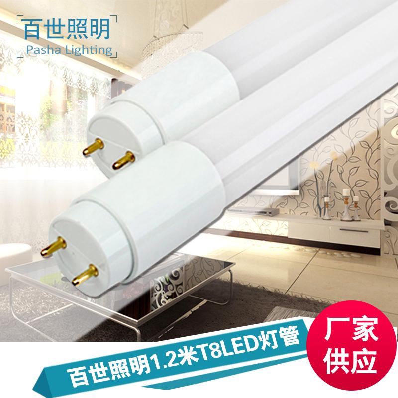 广州百世照明供应用于照明的18W节能灯管 T8灯管 1.2米灯管 厂家直销 有意请询价 可线下洽谈